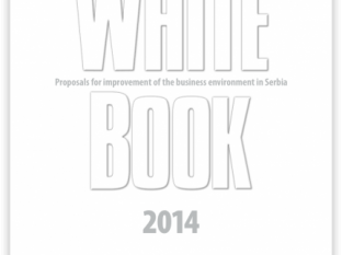 20150130-White-Book-2014-Proposals-for-improvement-of-the-business-environment-in-Serbia-e1423217584837.png
